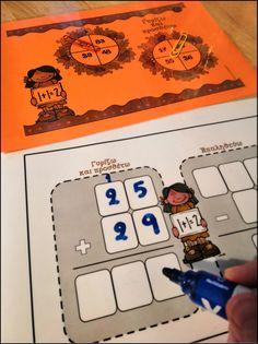 Βασικό εργαλείο για όλες τις τάξεις είναι οι τέσσερις  πράξεις και παρόλο που από την αρχή της σχολικής χρονιάς κάνουμε επαναλήψεις κάποια κενά αναδύονται και στην πορεία της ύλης. Αυτά τα κενά έχει ως στόχο να καλύψει το αρχείο με πιο ευχάριστο τρόπο. Maths, Puzzles, About Me Blog, Puzzle