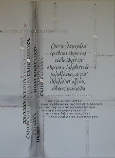 Sappho, 'A Young Bride I'. Greek Calligraphy, Georgia Angelopoulos