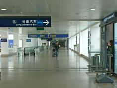 Moving from Shanghai Pudong Airport to Hangzhou China in a long distance bus.  www.traveladept.com