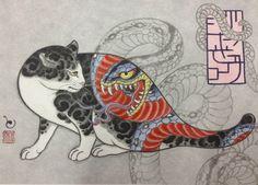 Monmon Snake Cat Print