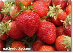 ягоды для ребенка