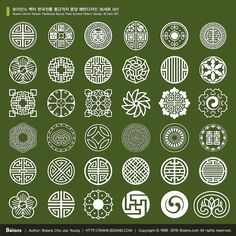 Boians Vector Korean Traditional Round Plaid Symbol Pattern Design 36 Sets 001