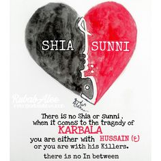 Hassan Hussain, Imam Hussain Karbala, Imam Hassan, Quran Quotes Inspirational, Islamic Love Quotes, Muslim Words, Shab E Qadr, Imam Hussain Poetry, Whatsapp Funny Pictures