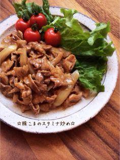 ☆豚こまのスタミナ炒め☆ by ☆栄養士のれしぴ☆ [クックパッド] 簡単おいしいみんなのレシピが242万品
