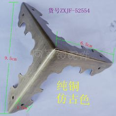 $13.25 (Buy here: https://alitems.com/g/1e8d114494ebda23ff8b16525dc3e8/?i=5&ulp=https%3A%2F%2Fwww.aliexpress.com%2Fitem%2FAntique-furniture-copper-fittings-65cm-Classical-put-hand-in-corner-three-Chinese-bread-box-accessories%2F32644812235.html ) Antique furniture, copper fittings 65cm Classical put hand in corner three Chinese bread box accessories for just $13.25