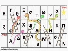 Grammar Exercises, Greek Alphabet, Material Board, Greek Language, School Psychology, Math For Kids, School Lessons, Special Education, Classroom