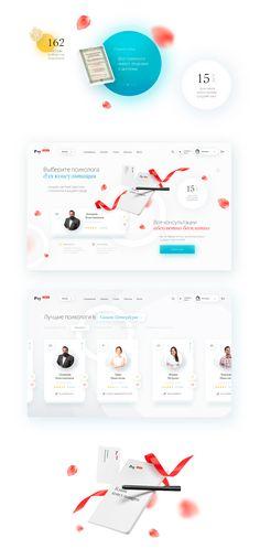 Site Design, Web Design Inspiration, Instagram Story, Mood, Templates, Marketing, Ui Ux, Website, Landing