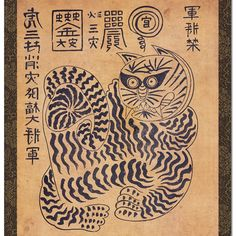 Картинки по запросу korean folk art