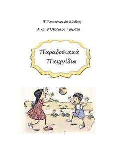 Traditional Games, Kids Corner, Outdoor Games, Toddler Activities, Preschool, Parenting, Education, Comics, Toys