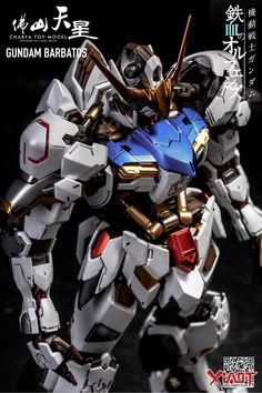 Hi-Resolution Model 1/100 Gundam Barbatos - Painted Build     Modeled by Charya_nuo诺诺