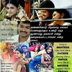 Brother n sisi S love Bro And Sis Quotes, Brother Sister Quotes, Brother And Sister Love, Love Quotes, Quotes Images, Sibling Quotes, Vijay Actor, Heartfelt Quotes, Close To My Heart