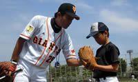 野球合宿:ベースボールコミュニケーション(BBC)