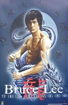 Brand New poster Ships rolled in a sturdy corrugated tube Bruce Lee Poster, Bruce Lee Art, Bruce Lee Martial Arts, Kung Fu Martial Arts, Bruce Lee Quotes, Martial Arts Movies, Martial Artists, Karate, Dojo