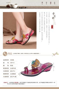 National Sweet Genuine Leather Shoes Summer Flowers Set of Restoring Ancient Ways with Wedges Sandals Hollow Women Slipper  http://playertronics.com/products/national-sweet-genuine-leather-shoes-summer-flowers-set-of-restoring-ancient-ways-with-wedges-sandals-hollow-women-slipper/