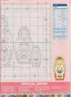 Gallery.ru / Фото #1 - The world of cross stitching 012 ноябрь 1998 - tymannost
