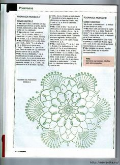 Serveteliu schemos - Lianos Galerija