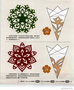 #amazing #snowflakes #cutouts http://amazyble.com/creativity/diy/diy-snowflakes/