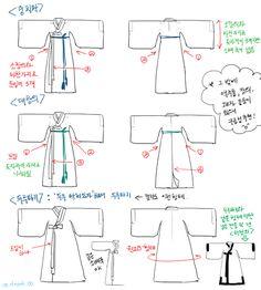 도약 DOYAK(@doyak_00) 님 | 트위터 Korean Hanbok, Korean Dress, Korean Outfits, Korean Traditional Dress, Traditional Dresses, Hanfu, Chinese Clothing, Drawing Clothes, Korean Men