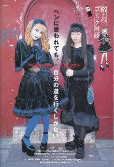 Mana-Sama and Mihara Mitsukazu, Kera volume 1999 Japanese Streets, Japanese Street Fashion, Gothic Dolls, Gothic Lolita, 20s Fashion, Lolita Fashion, Moi Meme Moitie, Fashion Designer, Aesthetic Images