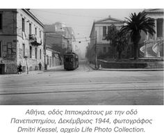Greece Pictures, Old Pictures, Old Photos, Vintage Photos, Photography Articles, History Of Photography, Bauhaus, Athens History, Old Greek