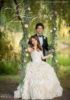 looks like a seaweed swing. mermaid wedding