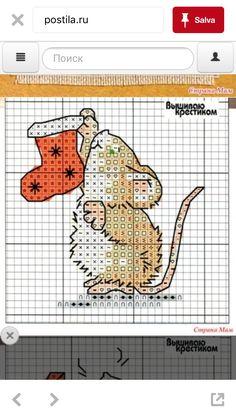 Xmas Cross Stitch, Cross Stitch Cards, Cross Stitch Animals, Cross Stitch Kits, Cross Stitch Designs, Cross Stitching, Cross Stitch Embroidery, Cross Stitch Patterns, Christmas Embroidery Patterns