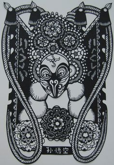 Chinese Paper Cutting - Beijing Opera Mask - Monkey King by Unknown Artist