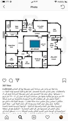 Narrow House Plans, My House Plans, House Layout Plans, Family House Plans, House Layouts, Architectural Design House Plans, Home Design Floor Plans, Bungalow House Design, Small House Design