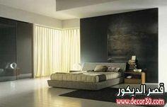 غرفة نومك برعاية قصر الديكور