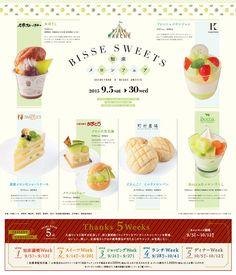 【ビッセマルシェ『知床フェア』開催】 - 最新情報 | 大通BISSE Food Graphic Design, Food Menu Design, Web Design, Flyer Design, Branding Design, Identity Branding, Stationery Design, Visual Identity, Menu Layout