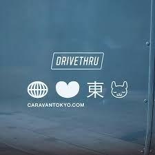 「DRIVE THRU Caravan Tokyo」的圖片搜尋結果