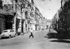 Junction of Morrison St and Des Voeux Rd,Central in Hong Kong in the 1950s.