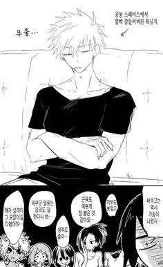 My Hero Academia Episodes, My Hero Academia Memes, Hero Academia Characters, My Hero Academia Manga, Boku No Academia, Buko No Hero Academia, Bakugou And Uraraka, Anime Faces Expressions, Bakugou Manga