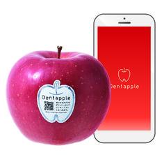 Case: 松本りんご協会「Dentapple」  話題になった、または今後話題になるであろう日本国内の広告・クリエイティブの事例の裏側を、案件を担当した方へのインタビューを通して明らかにしていく