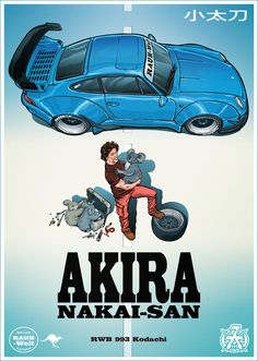 I created a graphic style poster from the movie anime Akira. This time the main role instead of Kaneda is Nakai-San, and Kaneda's motorcycle - replaced RWB Porsche 964 Yoroi from RAUH-Welt Begriff Warsaw. Yoroi is one of two Porsche Porsche Cars, Porsche 356, Custom Porsche, Akira Poster, Rauh Welt, Course Automobile, Car Illustration, Japan Cars, Car Posters