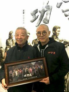 Jet Li n Master Wu Bin
