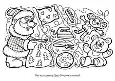 https://s3.eu-central-1.amazonaws.com/img.sovenok.co.uk/new-year/maze/maze-ny_101.jpg