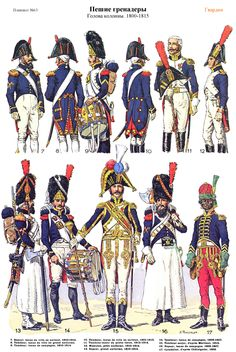Grenadiers a pied 1800-1815 (pl 63) 2
