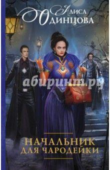 Виталий Обедин Книги