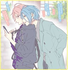 Hot Anime Boy, Anime Guys, Skateboard Boy, Cute Gay Couples, Drawing Reference Poses, Ensemble Stars, Boy Art, Manga, Akatsuki