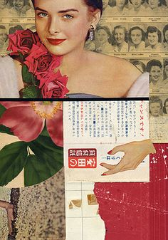 The graduating class David Wallace and Rebecca Trawick collage - 2007 David Wallace, Graduating Class, Cut And Paste, Mixed Media Art, Collage Art, Cool Art, Workshop, Ford, Posters