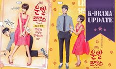 Lucky Romance Episode 11 English Subtitle