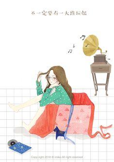 永远有颗少女心(水彩+GIF动图) - 原创作品 - 站酷(ZCOOL) Gif Pictures, Gifs, Chibi, Diy And Crafts, Oriental, Disney Characters, Fictional Characters, Aurora Sleeping Beauty, Character Design