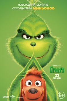 Гринч / Grinch, The How the Grinch Stole Christmas Mr Grinch, The Grinch Movie, Grinch Stole Christmas, Posters Amazon, Top Rated Movies, Christmas Phone Wallpaper, 2018 Movies, Original Movie Posters, Tatoo