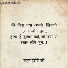 Love Quotes Poetry, Deep Quotes About Love, Love Quotes In Hindi, Love Quotes For Him, Emoji Quotes, Shyari Quotes, Pain Quotes, Life Quotes, My Dreams Quotes