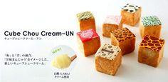 Cube Chou Cream-UN
