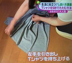 【ノンストップ】しまい方講座!レジ袋の収納術!Tシャツのたたみ方!布団カバーの付け方など