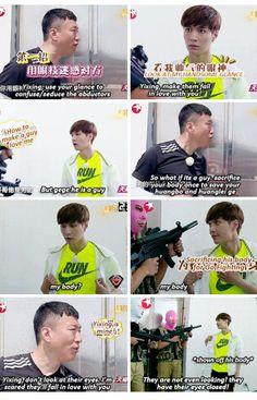 NO. NO EXO M STOP. NOW I HAVE TO FREAKING LEARN MANDARIN ~_~ Lay being Lay a.k.a. freaking adorable and hilarious♡
