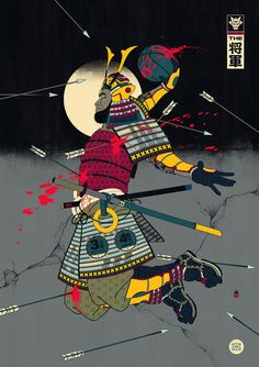 In the second series of Edo Ball prints by illustrator Andrew Archer – described as art for the ultimate hoop fan – he once again combines his passions for basketball and Japanese culture. He explains:. Samurai, Cartoon Kunst, Cartoon Art, Japanese Culture, Japanese Art, Traditional Japanese, Geisha, Illustrations, Illustration Art