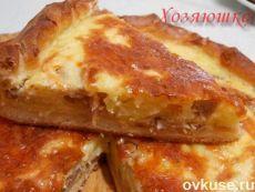 Заливные пироги - Простые рецепты Овкусе.ру